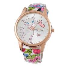 Beautiful Cute Cat Watches Womens Women Floral Print Leather-based Quartz Wristwatches , Fuchsia