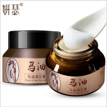 7 days athlete's foot recipe, horse oil, fast and effective, sweat, , clear foot cream
