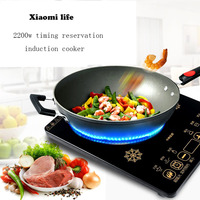 Xiaomi Intelligent Electric Touch Induction Cooker Household Explosive 2200w High power Household Stove Multi Cooking Machine