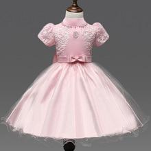 Модельер 2016 девушки одеваются лук слоеного рукав Вышитые Цветок Платье Девушки летнее платье Костюм Платье