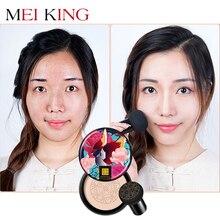 MEIKING Face Concealer Cream Makeup Primer Moisturizing Foundation Bare Whitening Long Lasting Face Beauty Make Up Base Cosmetic
