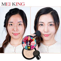 MEIKING Face Concealer Cream Makeup Primer Moisturizing Foundation Bare Whitening Long Lasting Face Beauty Make Up Base Cosmetic