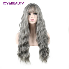 JOY&BEAUTY Ultra thin bangs Long Curly Wig Synthetic Wigs gray Black Pink 26inch High Temperature Fiber women wig