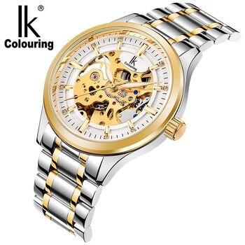 Роскошные Ik цветные часы Мужские автоматические механические наручные часы с скелетом из нержавеющей стали наручные часы Reloj Hombre