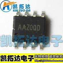Si  Tai&SH    SY8082FAC /Silk screen::AAZOLB/AAZ0QA QD  integrated circuit