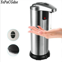 Stainless steel addition and subtraction automatic sensing soap dispenser hand bottle household