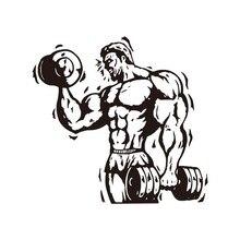 Фитнес-центр Наклейка на стену тренировки тренажерный зал виниловая наклейка здоровый образ жизни домашний декор настенные художественные фрески настенные наклейки Фреска