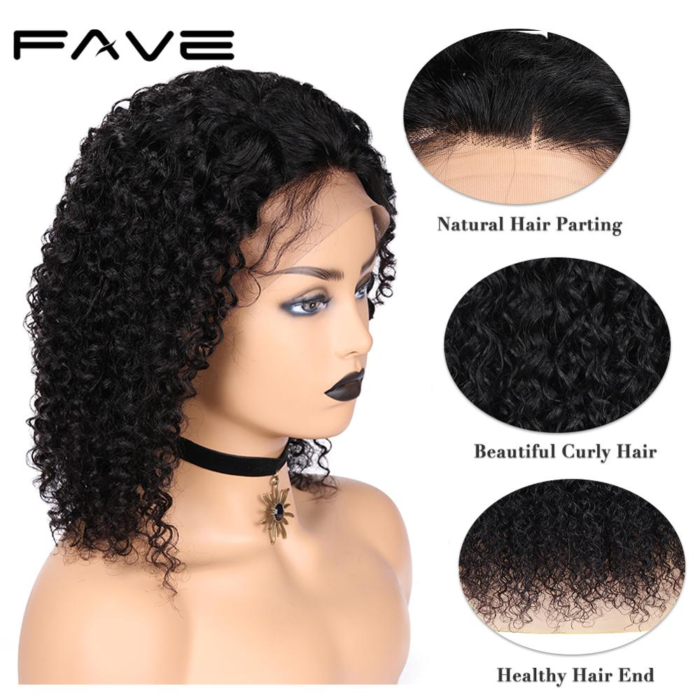 FAVE Lace Front Human Hair Wig 13x4 Lace Closure Wigs Brazilian Remy Human Hair Curly Wig Glueless 150% Density For Black Women