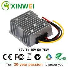 XINWEI Step повышающий преобразователь 12 В до 15 В 5A 8A 10A 15A 75 Вт/120 Вт/150 Вт/225 Вт высокоэффективные Преобразователи мощности
