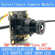 32*32mm Surveillance camera 800TVL 1/3 Effio CCD Sony 811+4140+5148 CCTV camera module,3MP+6mm lens 60degrees+BNC/OSDCable