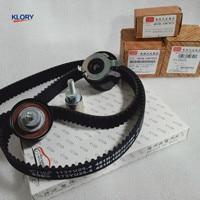 473H 1007060/481H 1007070/481H 1007071/481H 1007073BA Timing Belt Tensioner Kit FOR CHERY 481 EASTAR TIGGO FL MVM530