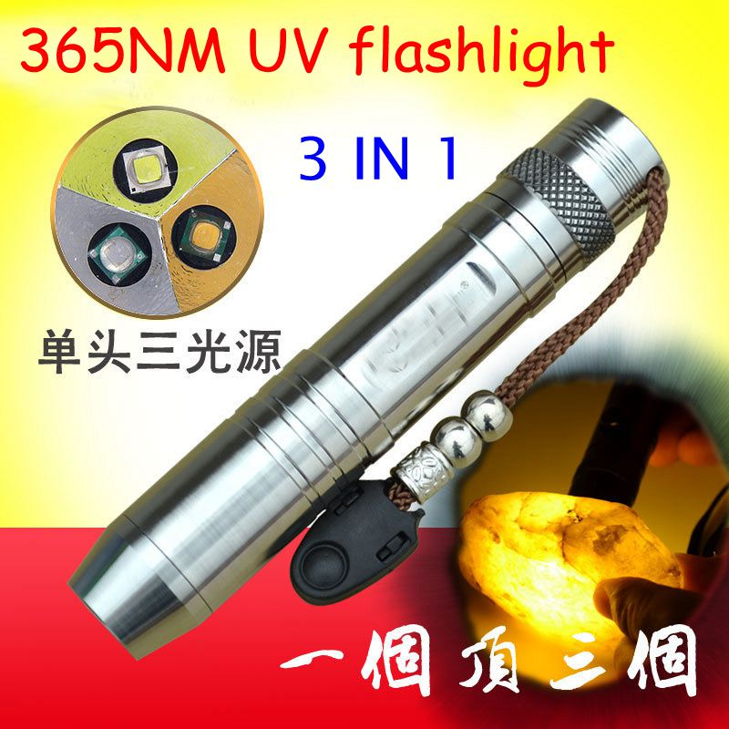 3 in 1 UV 365nm Led Flashlight Q5 lighting source jewelry jade stone 365nm violet fluore ...
