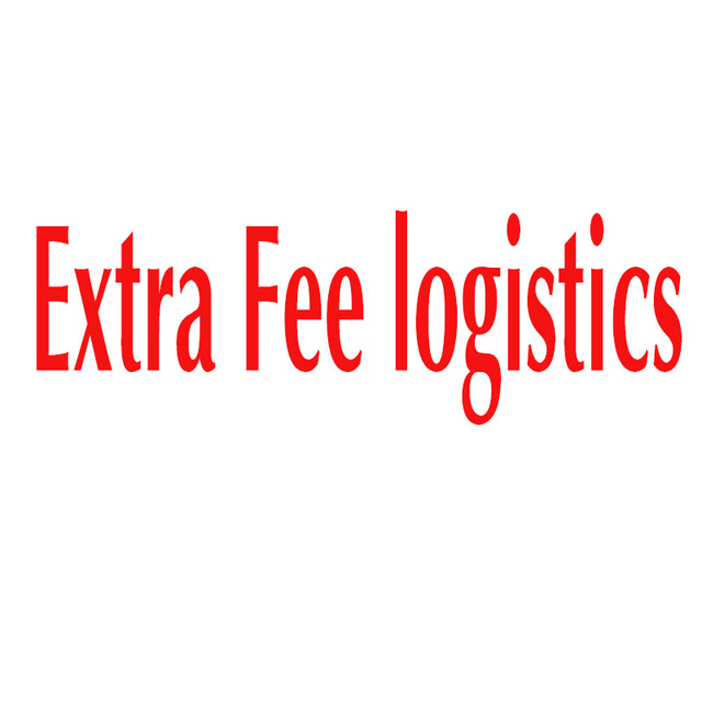 Extra Shipping Cost Express Delivery Extra Fee extra fee for amico store