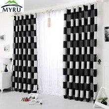 MYRU Venta contrajo plaza celosía ventana sombra todo blanco y negro, púrpura del correo del paquete de chocolate