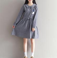 2016 yeni s güz ve kış. kızlar küçük taze gevşek çizgili elbise. bayan uzun kollu pamuk bahar Işlemeli tavşan elbiseler