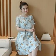 Maternity Summer 2016 Fashion Fun Banana Printing Out Lactation Clothes Pregnant Women Short-sleeved Dress