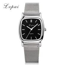 LVPAI брендовые новые часы для влюбленных роскошные серебряные женские наручные часы женские модные часы-браслет спортивные ЖЕНСКИЕ НАРЯДНЫЕ часы LP164