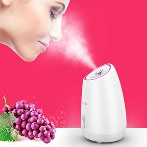 Image 1 - フルーツ野菜フェイシャルフェイススチーマー家庭用スパ美容器熱ナノスプレー水美白顔汽船機