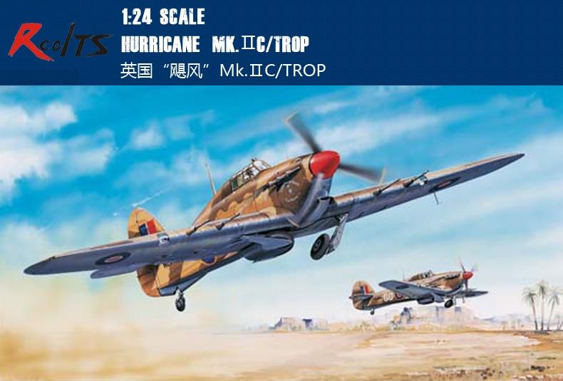 RealTS Trumpeter 02416 1/24 HURRICANE Mk. II C/TROP