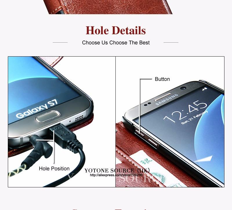 Samsung Galaxy S7 Edge case (9)