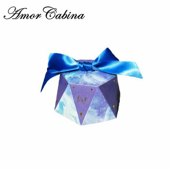 50pcs Creative blue starry sky romantic wedding like candy box party back gift box Bomboniera gift box with ribbon