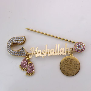 Image 5 - トルコ邪眼 AYATUL KURSI Mashallah ステンレス鋼ピンクのブローチイスラム教徒のベビーピン