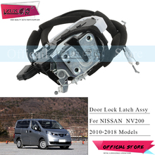 Buy nissan door lock actuator and get free shipping on