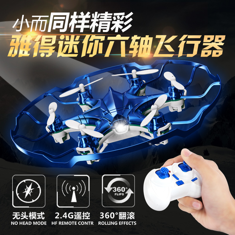 2017 Attop new RC micro drone A6 2 4GHZ 6 axis gyro 360 degree roll mini