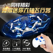 2017 Attop new RC micro drone A6 2.4GHZ 6 axis gyro 360 degree roll mini RC helicopter Quadcopter with led lights best kids gift