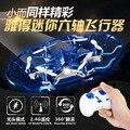 2017 yttop новый RC micro drone A6 2.4 ГГЦ 6 оси гироскопа 360 степень ролл мини RC вертолет Мультикоптер со светодиодными огнями лучший подарок детям