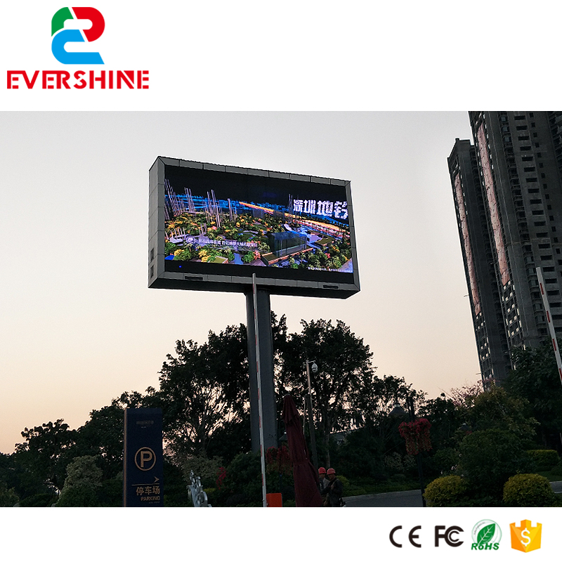 Hot Big Advertising Billboard price P10 Outdoor full color digital led large screen display for sale hd high quality led gas price display sign outdoor led billboard green color 12 outdoor led display screen
