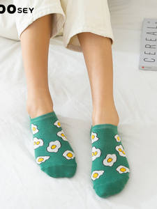 Socks Pack Women Couple Street-Printing Cotton Summer Ladies Kawaii Invisible Creative