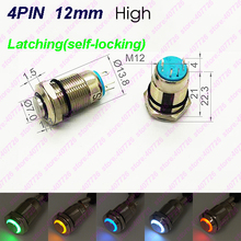 1PC 12MM Glowing Metal Button Switch With LED 6V/12V/24V/220V Latching Self-locking Micro Push Button Waterproof High Head