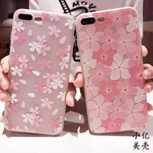 Peach Cherry Blossom Flowers Phone Case iPhone X XS XR Max 8 7 6 6S  Plus Anti-fall For Soft Clear Protection Cover