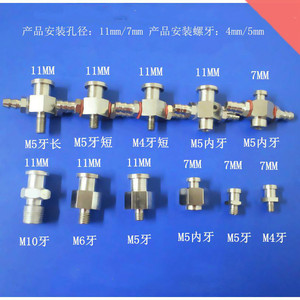 Wholesale and mechanical parts