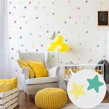 Цветные звезды настенные Стикеры для детской комнаты наклейки