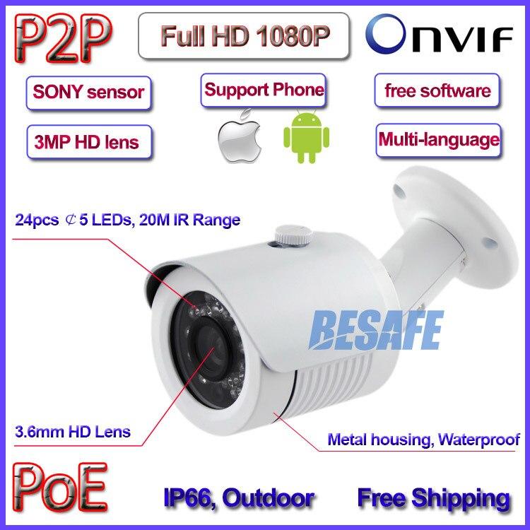 Hot 2MP POE font b camera b font 1080P p2p ip font b camera b font