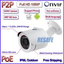 Caliente de la cámara de 2MP POE 1080 P p2p cámara ip al aire libre IMX322 Sensor de Visión Nocturna CCTV Lente de ALTA DEFINICIÓN, soporte gratuito, IR-CUT, H.264, ONVIF 2.4