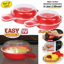 New! 2pcs/set Easy Egg wich Creative Microwave Cooker 1 Minute Fast Maker ss1352