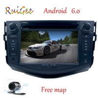 Quad Core 1024*600 HD Screen 2Din Android 7.1 Car DVD for Toyotsa Rav 4 RAV4 Audio Video Stereo GPS Navigation Radio RDS 3G Wifi