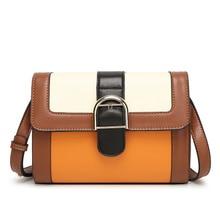 2016ฤดูร้อนใหม่ผู้หญิงกระเป๋าแฟชั่นสีป่าสะกดผู้หญิงMessenger:กระเป๋าถือกระเป๋าวินเทจกระเป๋าสะพายไหล่สบายๆ