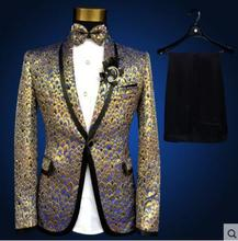 Plus Size S-5XL Advanced Fabric Stereoscopic Embroidered Men Suit Set  Nightclub Male Singer Costume  Slim Stage Clothing