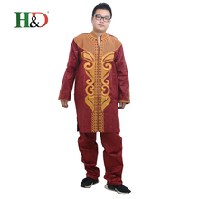 (Free shipping)Africa's Riche Men Costume Bazin Embroidery Design Style Cotton 100% African Dashiki PH47