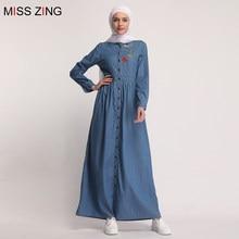 9ffc236a Długie Spódnice Jeansowe Promocja-Sklep dla promocyjnych Długie ...