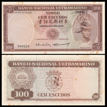 East Timor 100 Escudos, 1963, P-28, A-UNC, Oxide Spot, Old Eddition, Exit Circulated, Collection, Asian, Original, Paper Notes