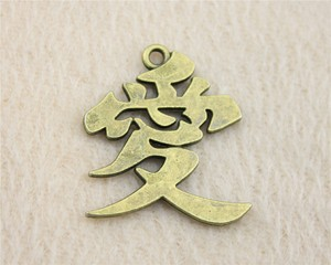 20pcs/lot 30*27mm ancient bronze Chinese Character Ai charm Pendants DIY jewelry for bracelet necklace earring
