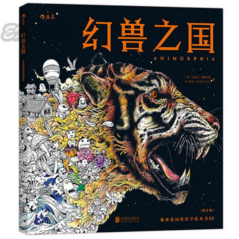 96 Pages Animal Coloring Book For Adults children Develop intelligence Relieve Stress Graffiti Painting Drawing books coloring of trees