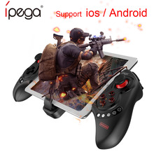 IPega Pg 9023S غمبد المقود لفون PG 9023 ترقية دعم ios سماعة لاسلكية تعمل بالبلوتوث أذرع التحكم في ألعاب الفيديو ل تي في بوكس أندرويد