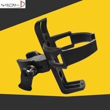 Горный велосипед универсальный quick release подстаканник складной флягодержатель для XIAOMI баланс автомобиля M365 скутер
