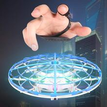 Watch Induction Four-Axis UAV Gesture Aircraft Suspension Obstacle Intelligent Childrens Toys Remote Control